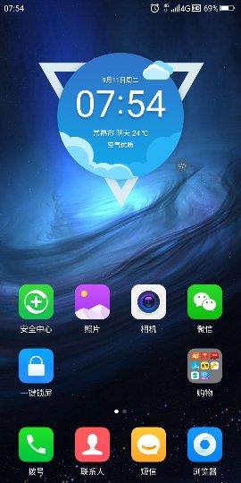 Screenshot_2018-09-11-07-54-39_compress.png