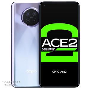 oppo【Ace2 5G】国行 12G/256G 梦幻紫 5G全网通 95新