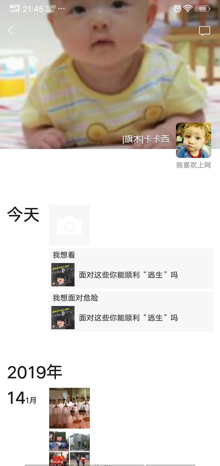 Screenshot_2020_0422_214504.jpg