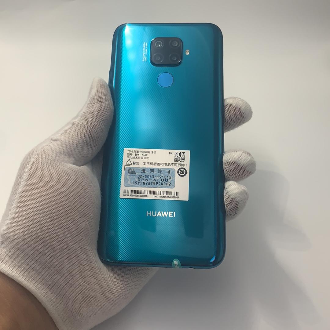 华为【nova 5i Pro】4G全网通 冰翡翠 8G/256G 国行 99新