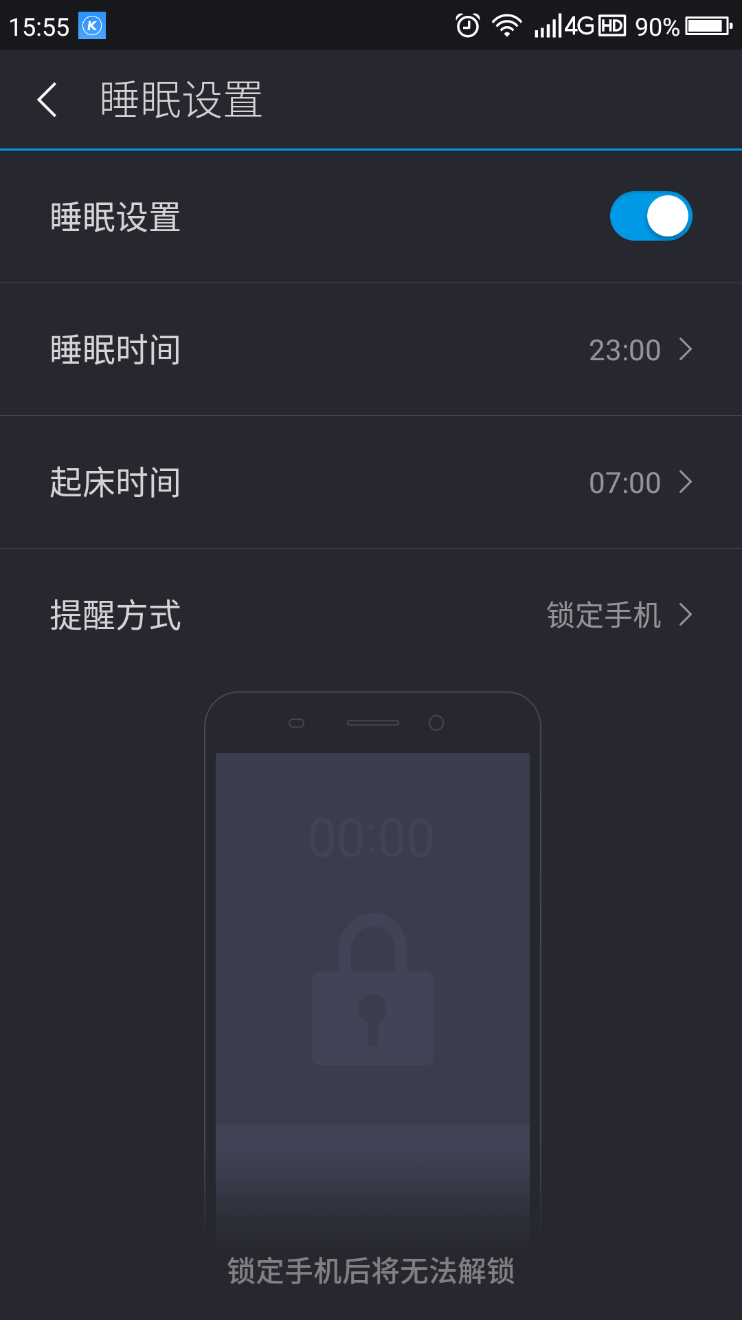 Screenshot_2018-01-15-15-55-02.png