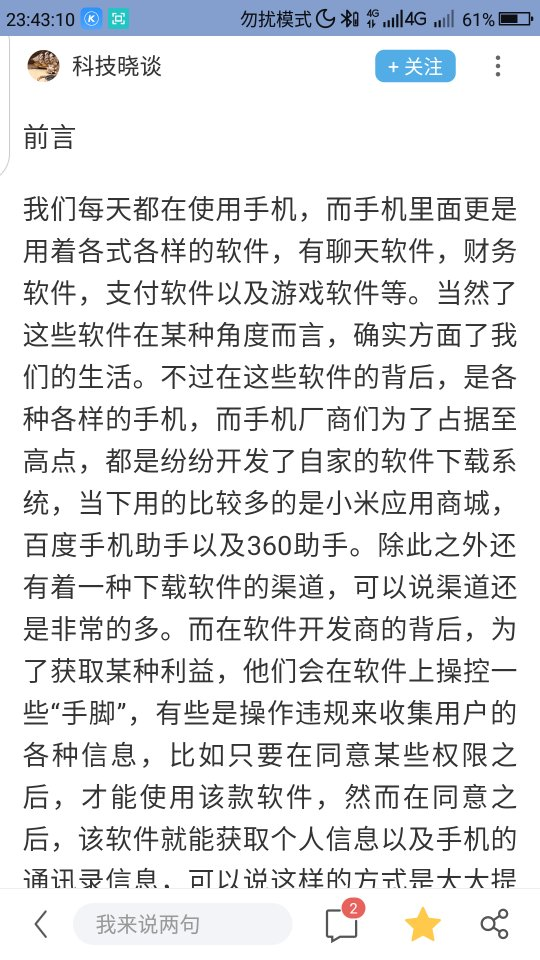 Screenshot_2018-11-09-23-43-12_compress.png
