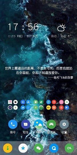 Screenshot_20190120-175608_compress.png