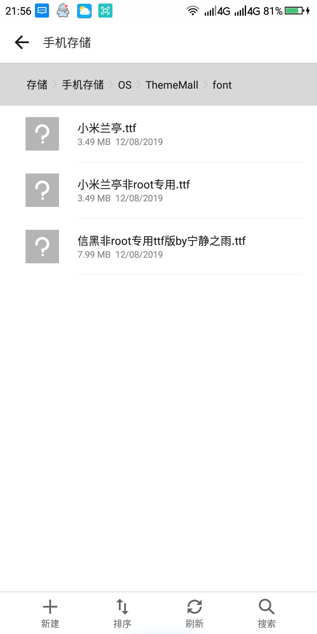 Screenshot_2019-08-12-21-56-32.png