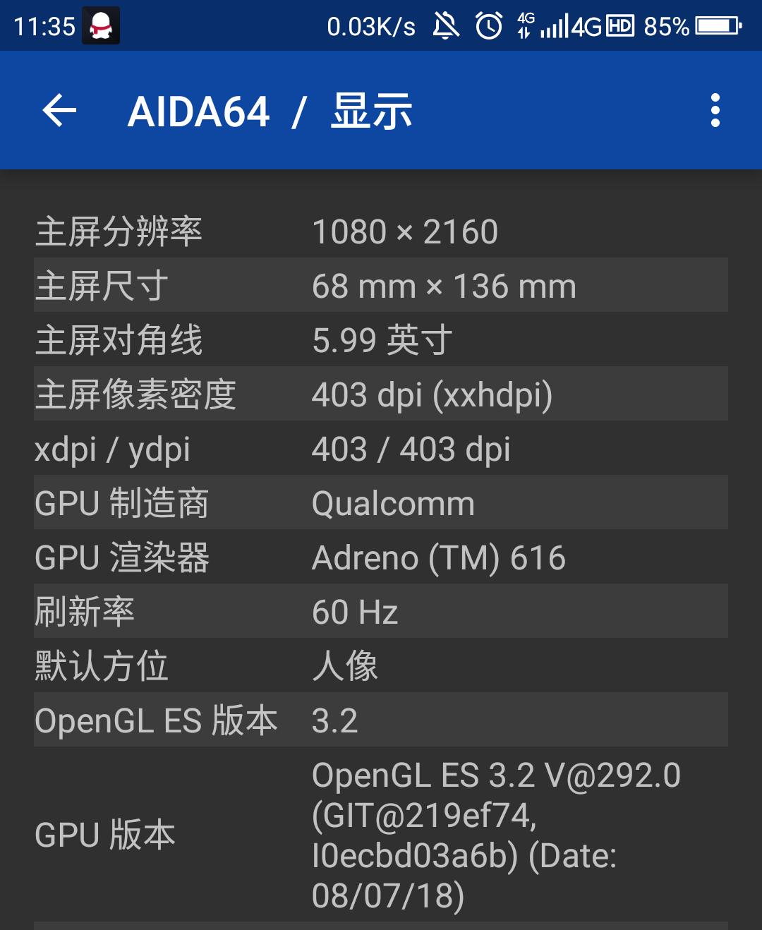 Screenshot_2018-11-23-11-35-09.png