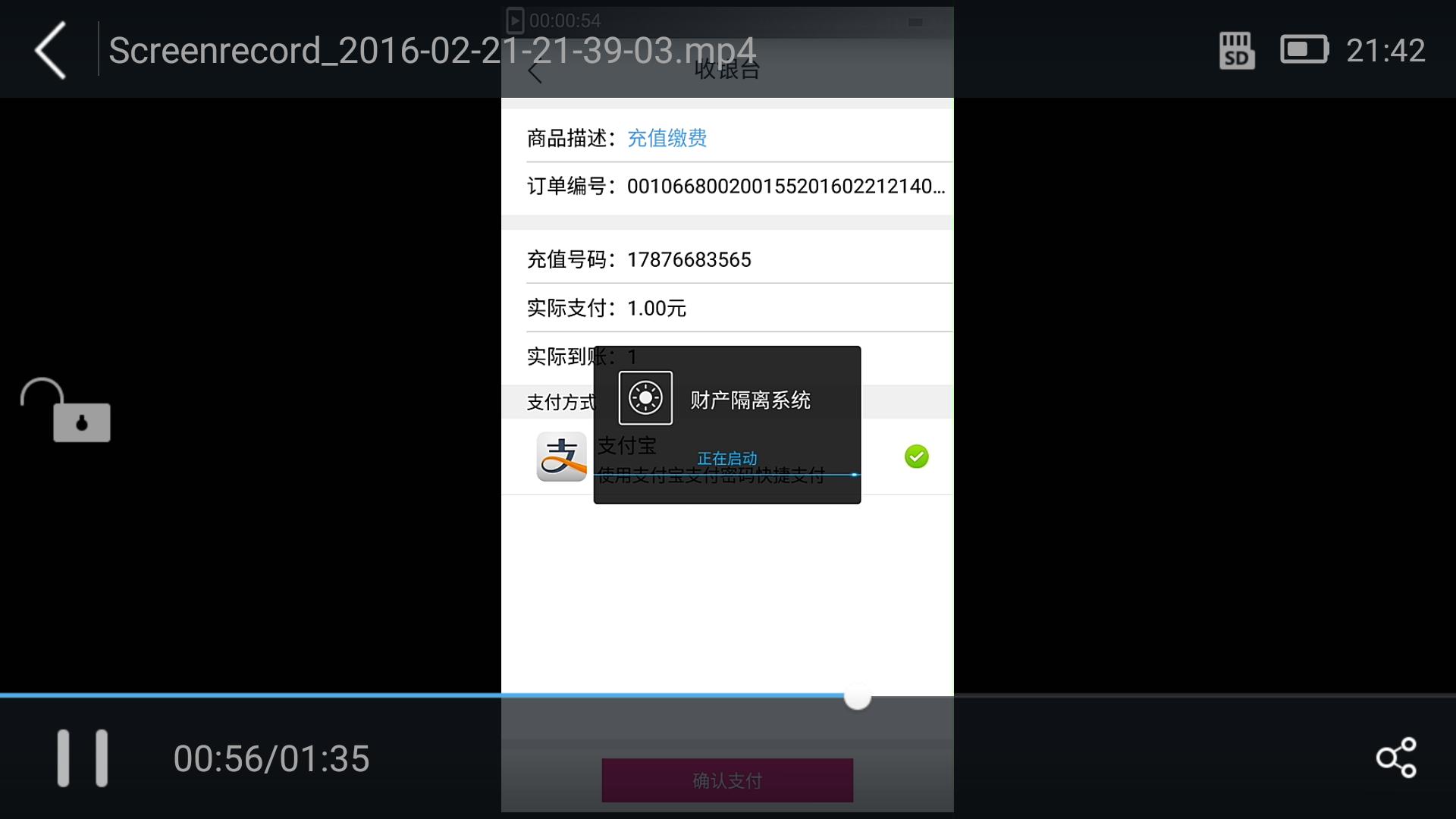 Screenshot_2016-02-21-21-42-57.png