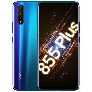 vivo【iQOO Neo 855竞速版】4G全网通 电光薄荷 12G/128G 国行 95新