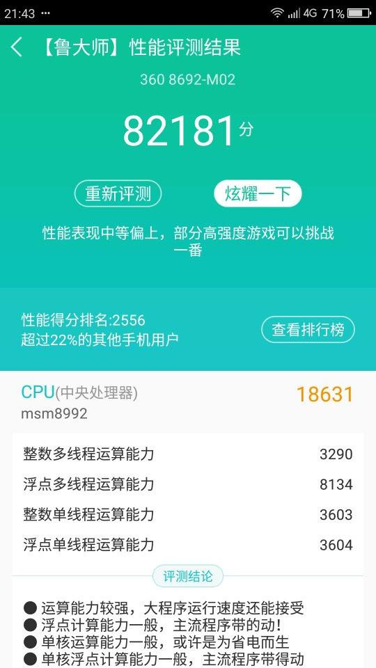 Screenshot_2018-09-17-21-43-16_compress.png