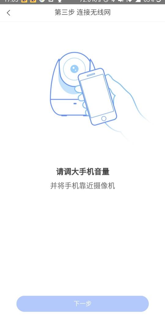 Screenshot_20200403-170557__01.jpg