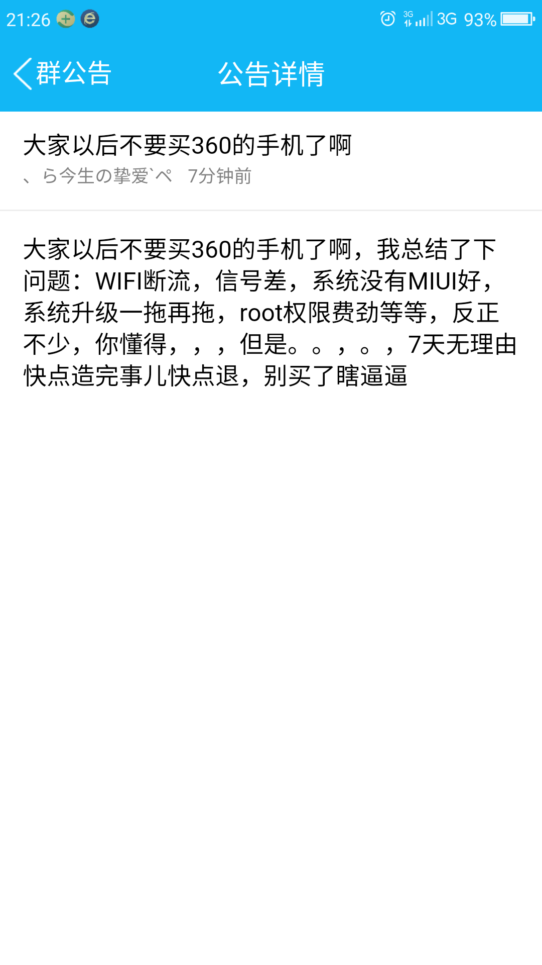 Screenshot_2017-01-23-21-26-07.png