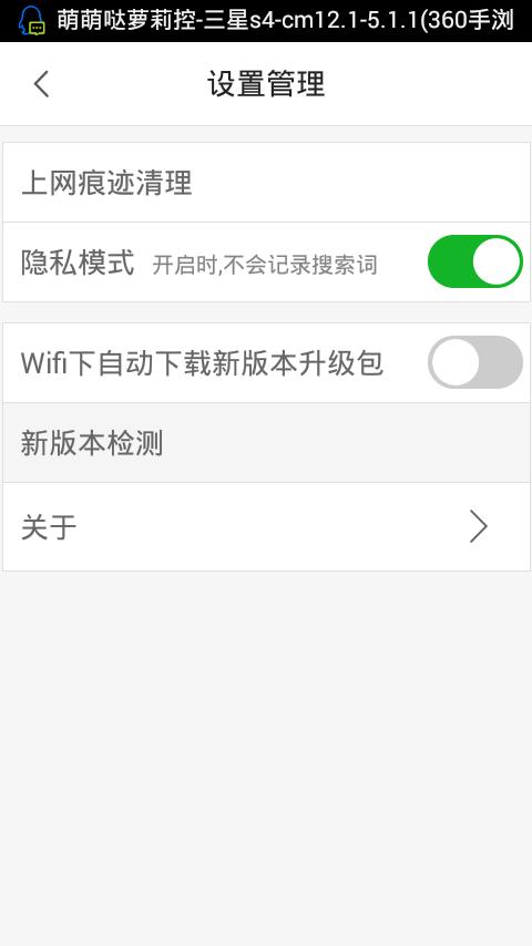 Screenshot_2015-09-23-20-15-38.png