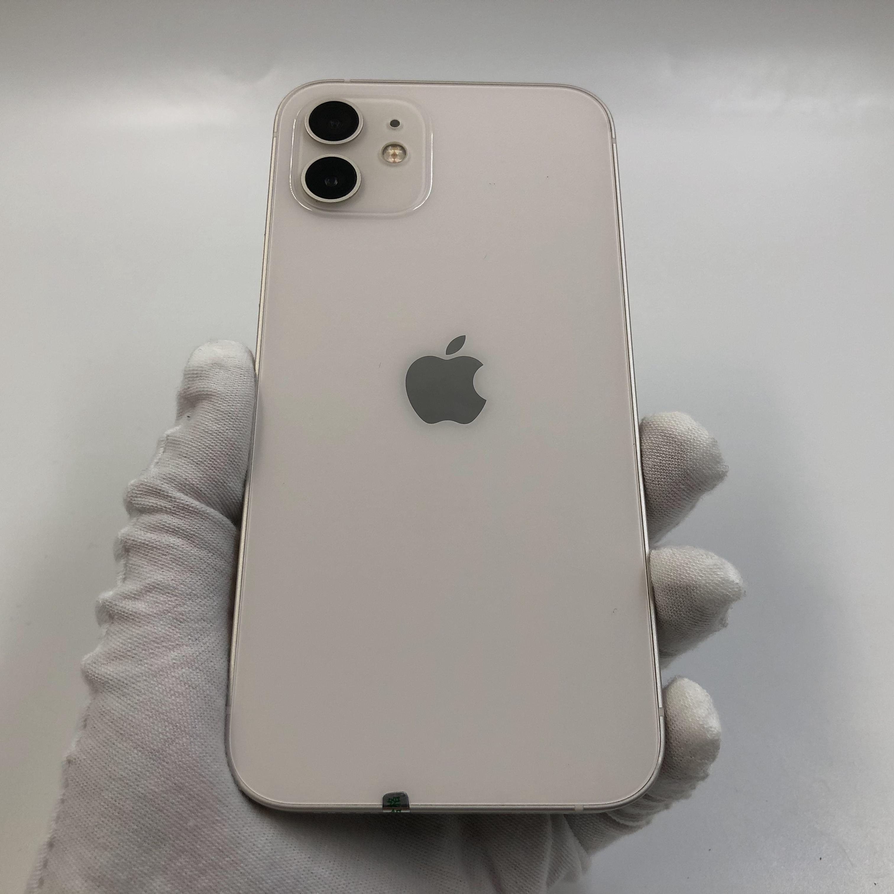 苹果【iPhone 12】5G全网通 白色 256G 国行 8成新 真机实拍保修2022-02-27