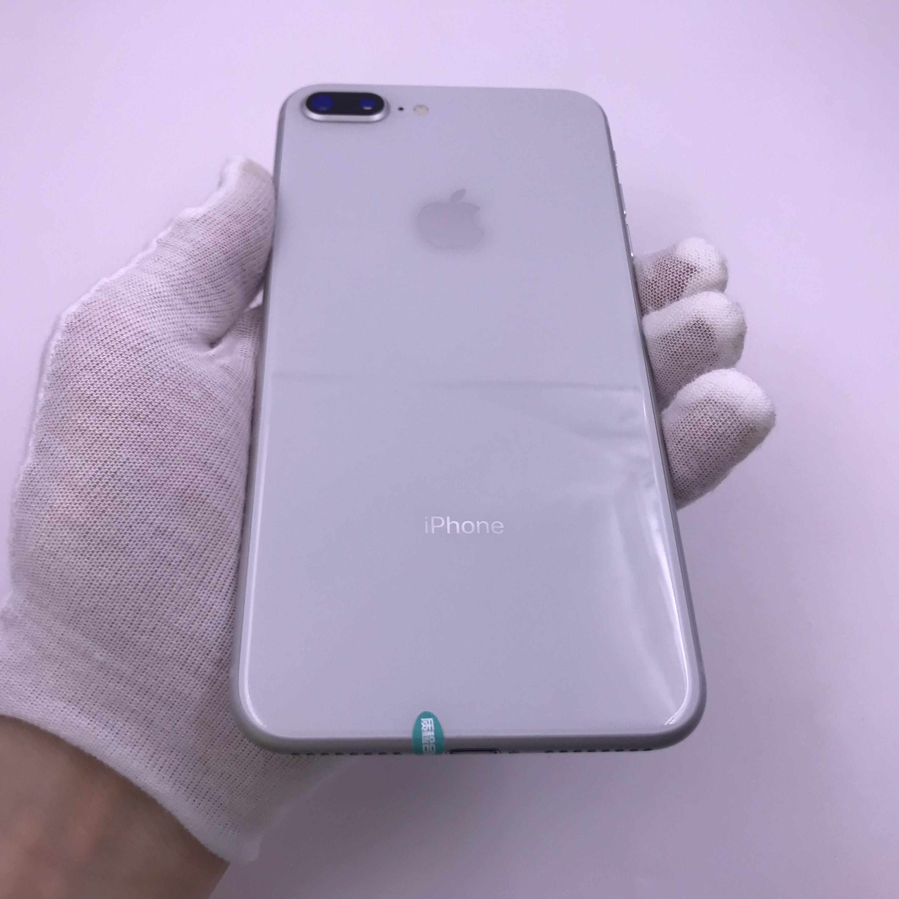 苹果【iPhone 8 Plus】4G全网通 银色 64G 国行 95新