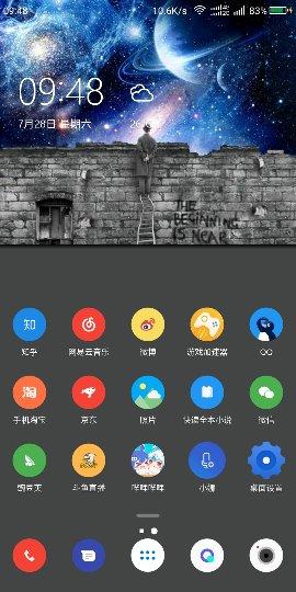 Screenshot_2018-07-28-09-48-41_compress.png