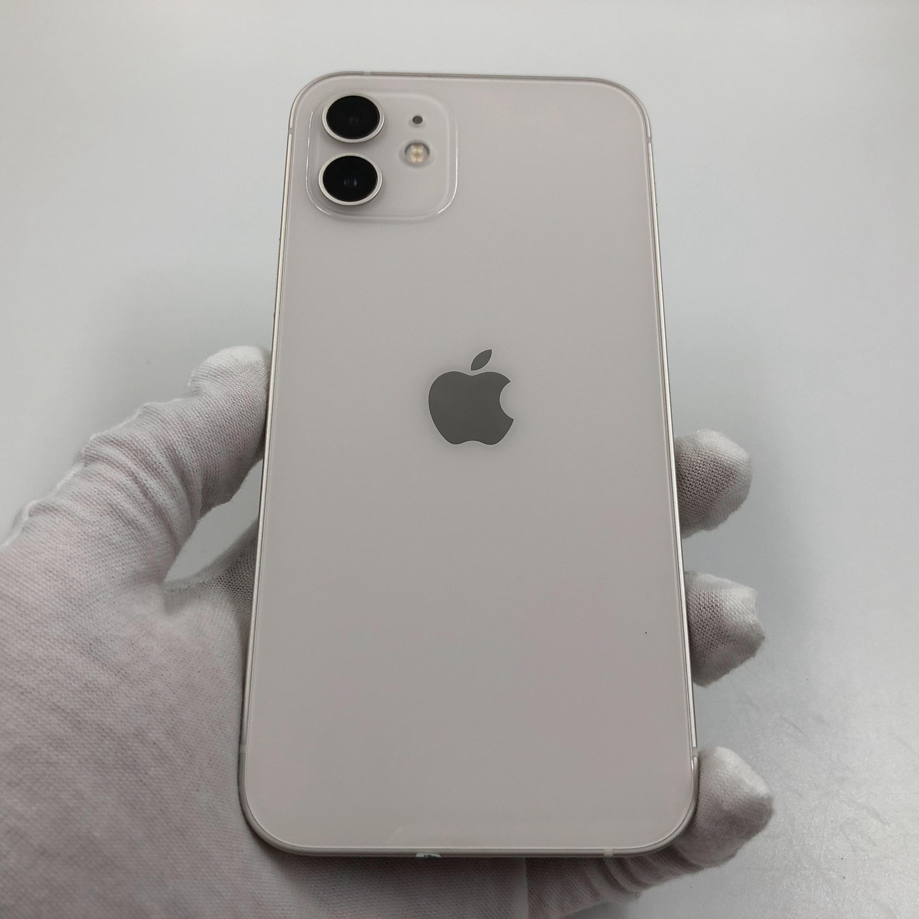 苹果【iPhone 12】5G全网通 白色 128G 国行 99新 真机实拍官保2022-05-25