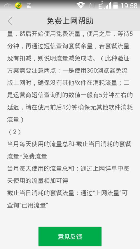 Screenshot_2015-11-13-19-58-10.png