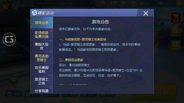 Screenshot_2017-01-16-21-19-02.png