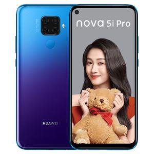 华为【nova 5i Pro】全网通 极光色 8G/256G 国行 99成新