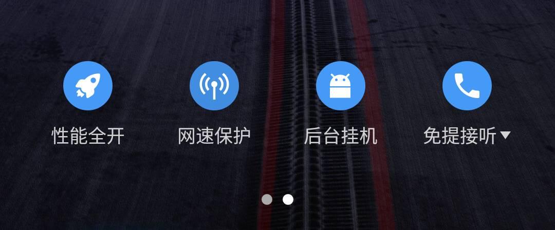 Screenshot_2019-02-27-19-26-48_compress.png