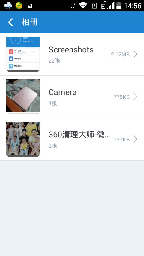 Screenshot_2015-11-04-14-56-47.png