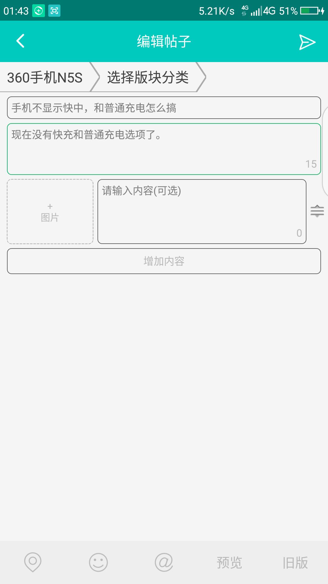 Screenshot_2017-11-07-01-43-07.png