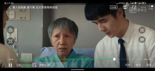Screenshot_2020-01-19-21-40-49-600_com.qiyi.video.jpg