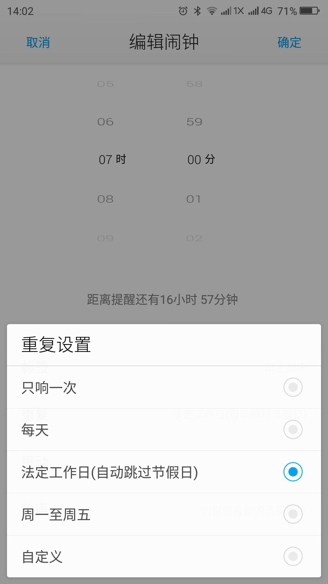 Screenshot_2016-03-28-14-02-37.png