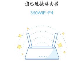 信号稳定性价比高—360安全路由P4开箱评测