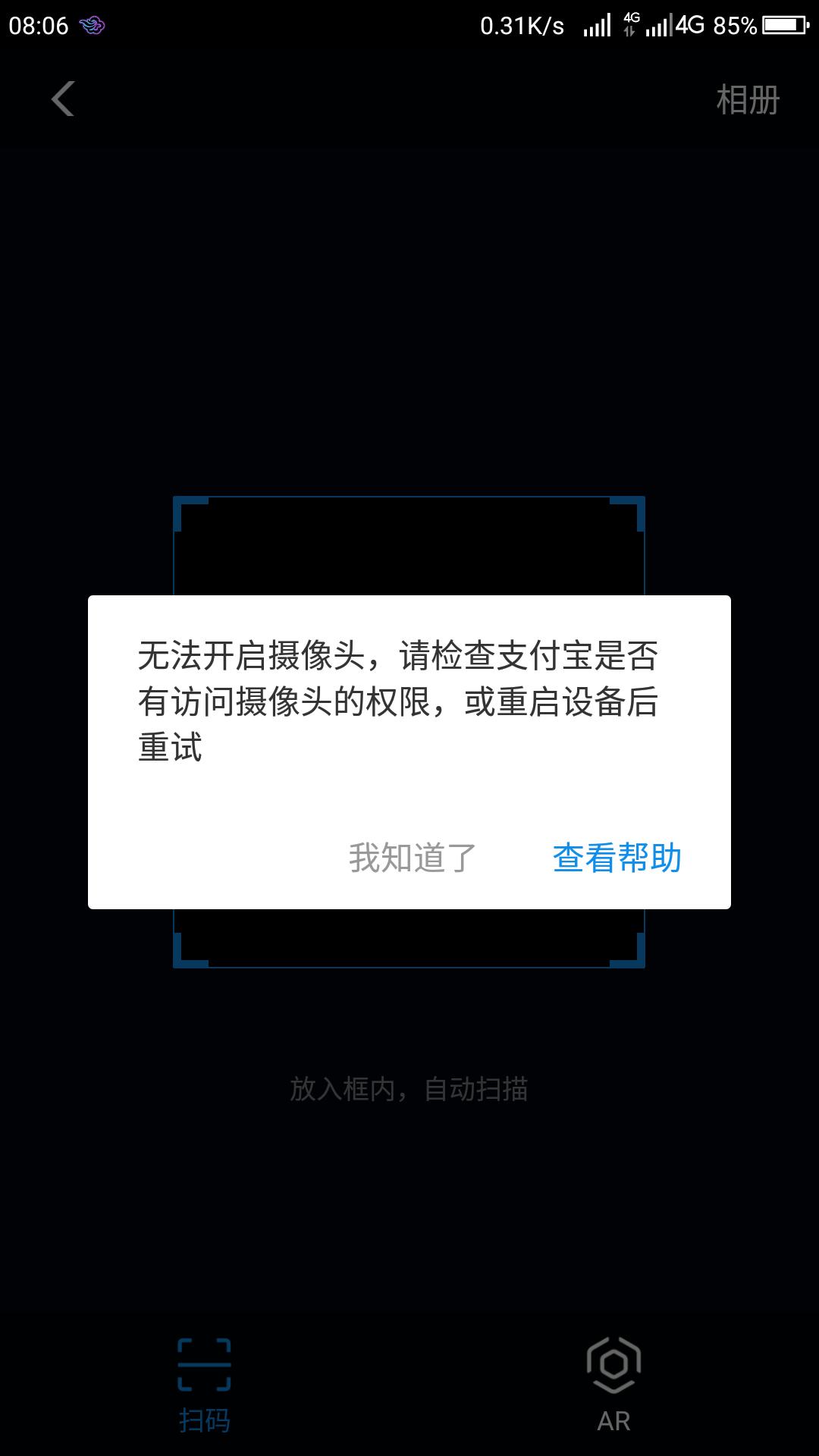 Screenshot_2018-10-24-08-06-11.png