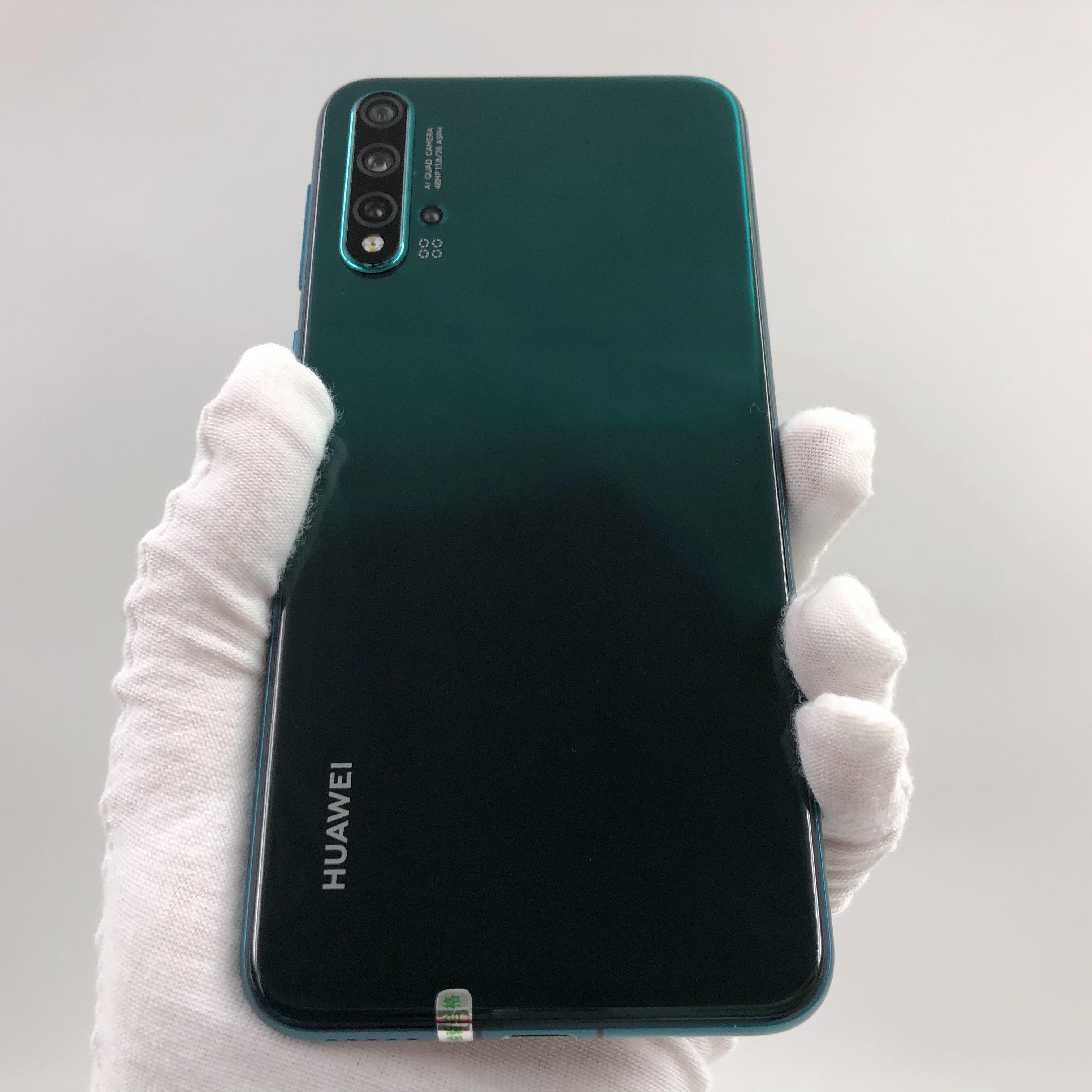 华为【nova 5 Pro】4G全网通 绿色 8G/128G 国行 9成新 真机实拍