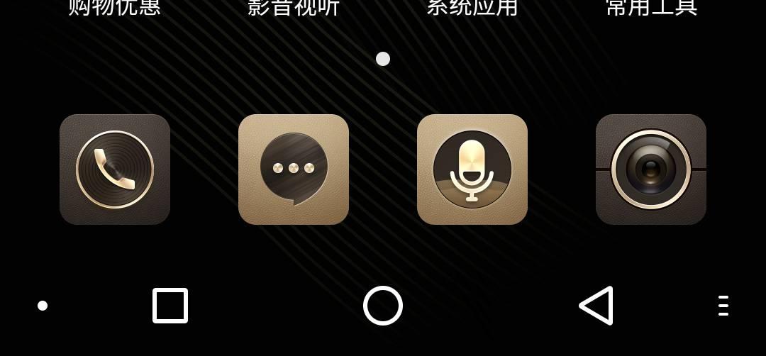 Screenshot_2019-10-23-08-16-16_compress.png