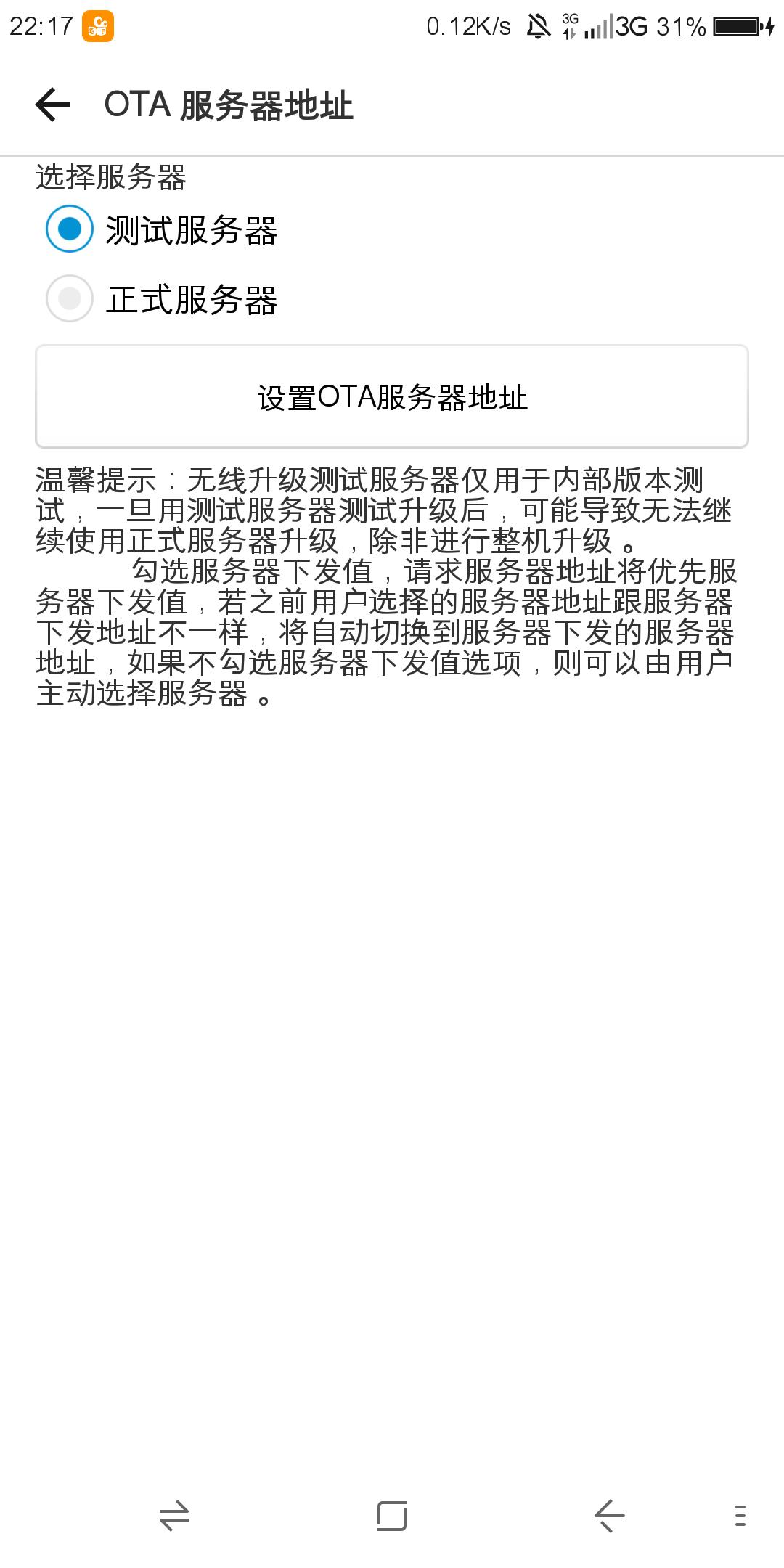 Screenshot_2019-02-25-22-17-43.png