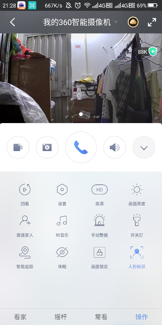 Screenshot_2021-05-11-21-28-42.jpg