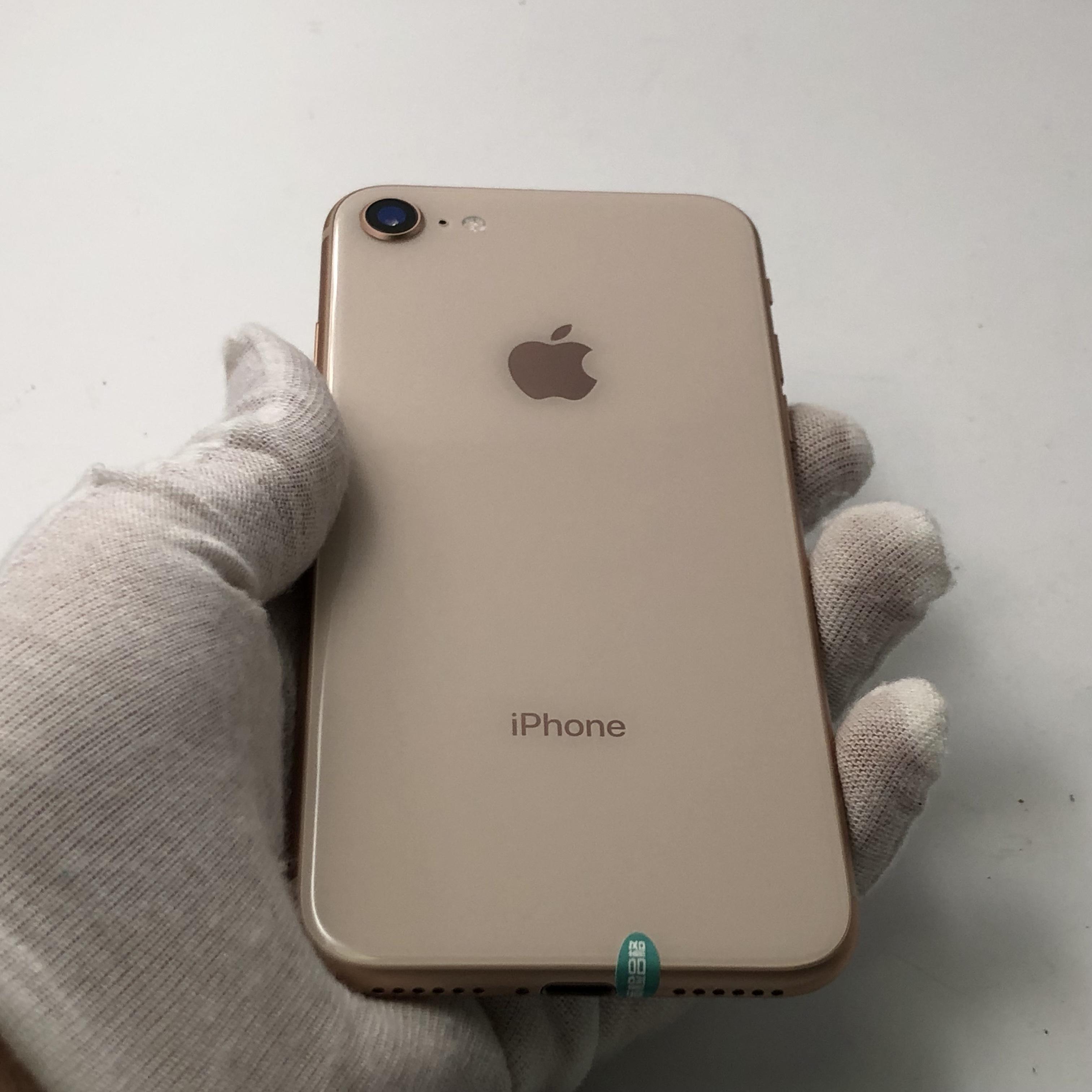 苹果【iPhone 8】4G全网通 金色 64G 国行 99新