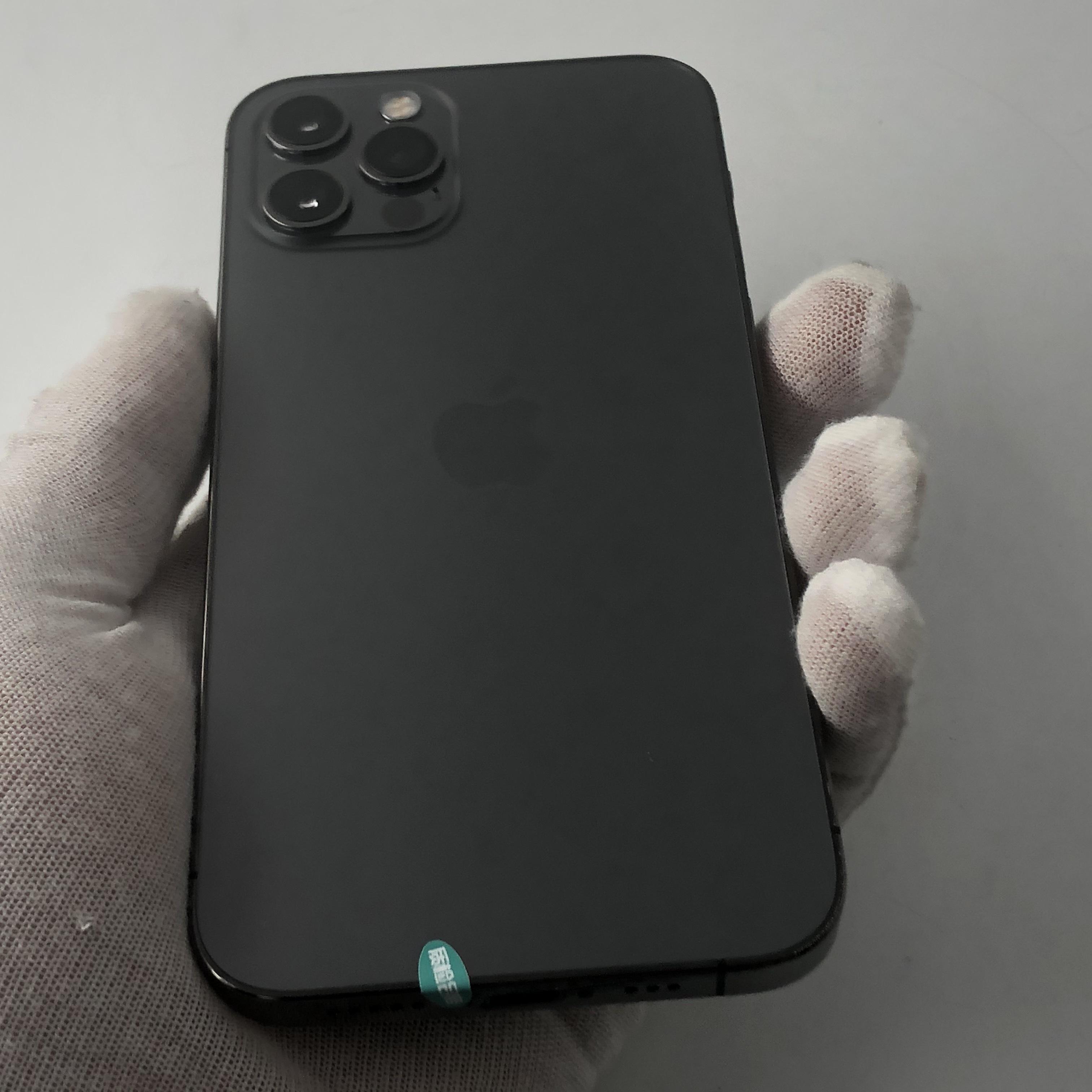 苹果【iPhone 12 Pro】5G全网通 石墨色 512G 国行 99新
