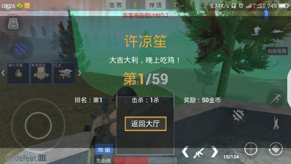 Screenshot_2017-10-10-09-26-33_compress.png