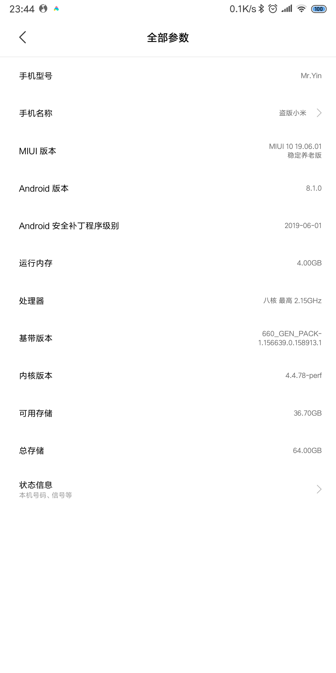 Screenshot_2019-08-22-23-44-40-280_com.android.settings.png