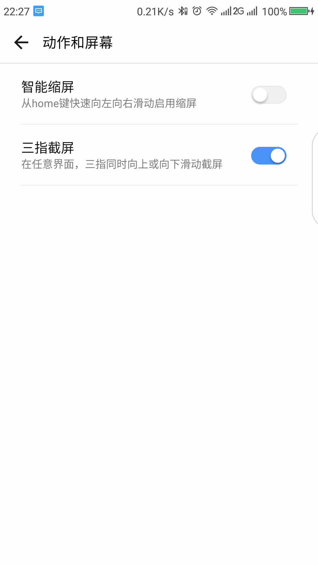 Screenshot_2019-01-02-22-27-57.png