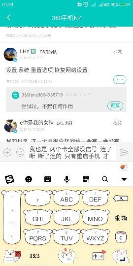 Screenshot_2019-12-26-01-39-41_compress.png