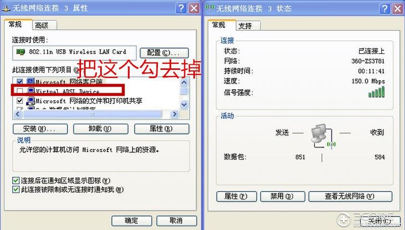 QQ图片20131015192130.jpg