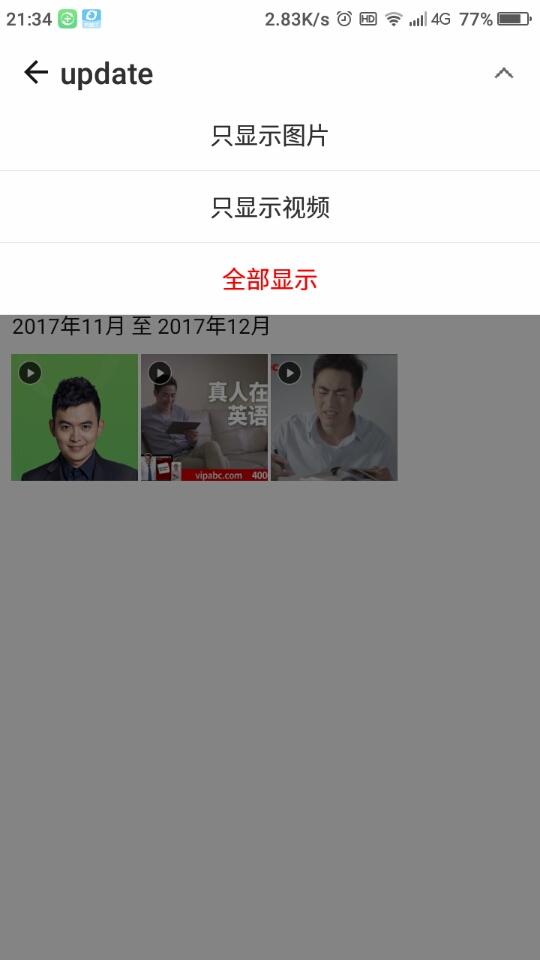 Screenshot_2018-03-03-21-34-18.jpg