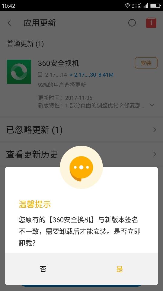 Screenshot_2017-11-14-10-42-51.jpg