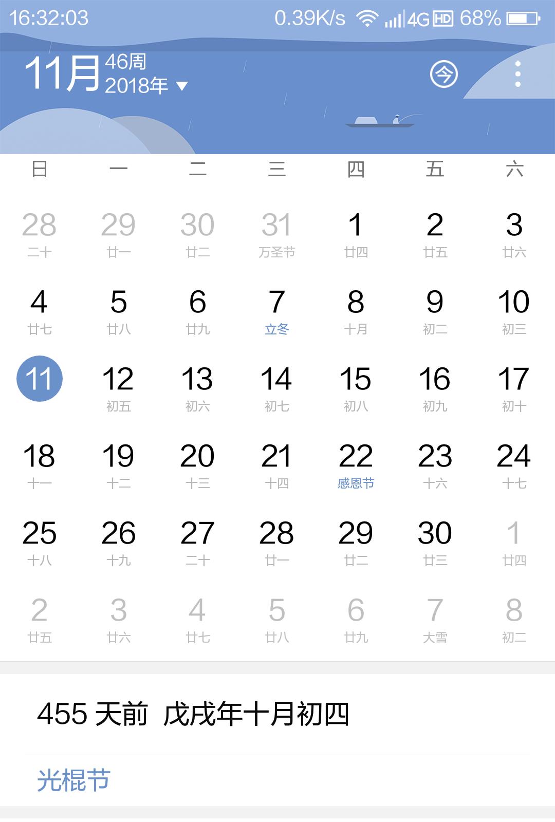 Screenshot_2020-02-09-16-32-07~01.png