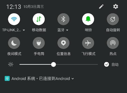 Screenshot_2018-10-03-12-13-55.jpg