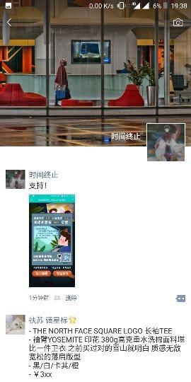 Screenshot_20180921-193838_compress.jpg