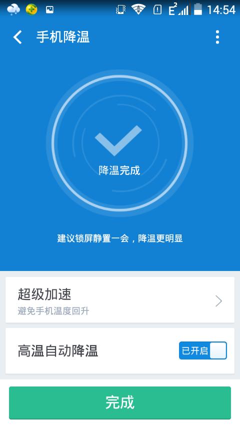 Screenshot_2015-11-04-14-54-46.png