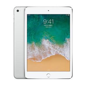 苹果【iPad mini5 7.9英寸(19款)】64G WIFI版 国行 官方翻新  银色赠送品胜充电器
