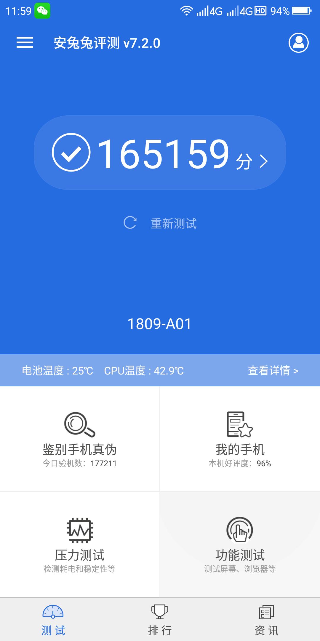Screenshot_2018-12-10-11-59-20.png