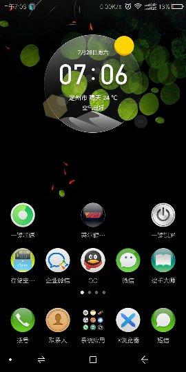 Screenshot_2018-07-28-07-06-50_compress.png