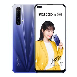 realme【真我 X50m(5G版)】5G全网通 星空蓝 8G/128G 国行 8成新